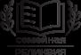 Проект «ВОСПОМИНАНИЯ ДЛЯ ВНУКОВ» Logo